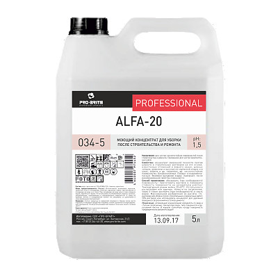 Alfa-20 - Моющий концентрат для уборки после строительства и ремонта