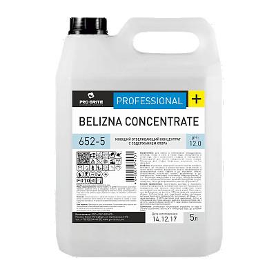 Belizna Concentrate - Моющий отбеливающий концентрат